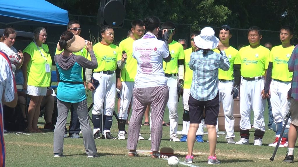 2017 World Series - Indy Thunder versus Taiwan Homerun